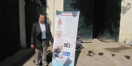 L'association des personnes atteintes de la sclérose en plaques (SEP) de la Wilaya de Sétif organise une journée de sensibilisation